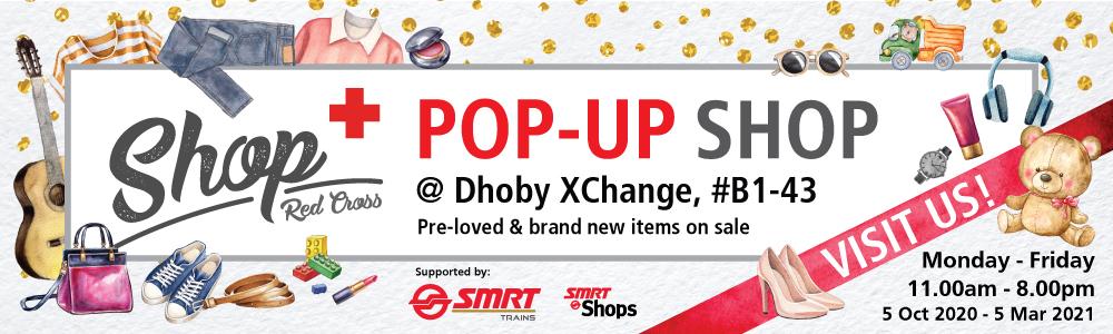 ShopDX_launch